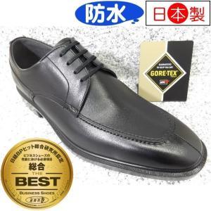 ASAHI 通勤快足 TK3308 ブラック (AM33081)│紳士 24.5cm〜28.0cm|kutuya