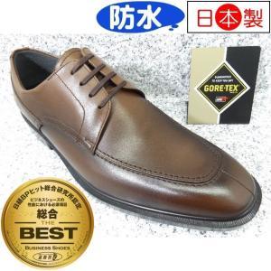ASAHI 通勤快足 TK3308 ブラウン (AM33082)│紳士 24.5cm〜28.0cm|kutuya