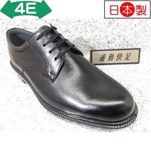 ASAHI 通勤快足 TK3324 ブラック (AM33241)│紳士 24.0cm〜28.0cm|kutuya