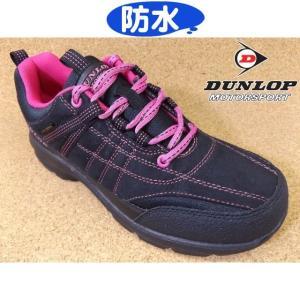 ダンロップ DUNLOP アーバントラディション DU435-WP ブラック/ピンク│レディース アウトドア 防水