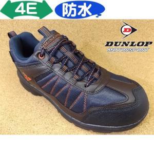 ダンロップ DUNLOP アーバントラディション DU666-WP ネイビー/ブラウン│紳士 24.0cm〜30.0cm|kutuya