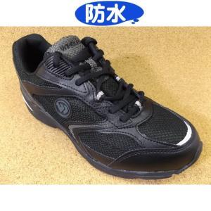 WIMBLEDON ウインブルドン M045-WS ブラック (KF79672)│紳士 24.5cm〜29.0cm|kutuya