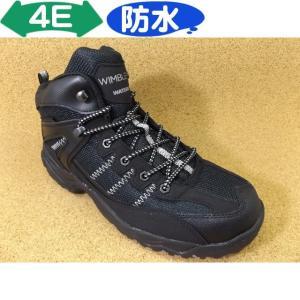 WIMBLEDON ウインブルドン M047-WS ブラック (KF79692)│紳士 24.5cm〜28.0cm|kutuya