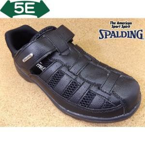 スポルディング SPALDING WN-265 黒│メンズ スニーカー 幅広 通気