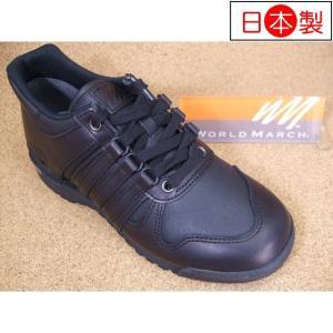 ワールドマーチ WORLD MARCH WL501-PRIDE ブラック (48255011)│婦人 22.0cm〜25.0cm|kutuya
