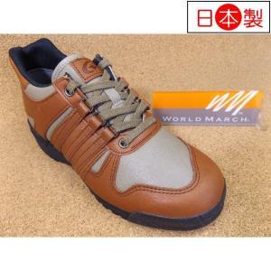 ワールドマーチ WORLD MARCH WL501-PRIDE オリーブ/ブラウン (48255016)│婦人 22.0cm〜25.0cm|kutuya