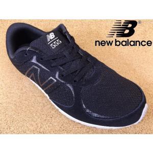 ニューバランス new balance WL555-BK2(D) ブラック│ レディース ウォーキングシューズ 22.0cm-26.5cm|kutuya