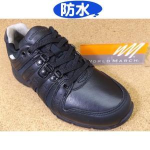 ワールドマーチ WORLD MARCH WL9502-PRIDE ブラック (48596186)│婦人 22.0cm〜25.0cm|kutuya