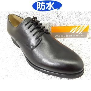 ワールドマーチ WORLD MARCH WM2106 ブラック (48596346)│紳士 24.5cm〜29.0cm|kutuya