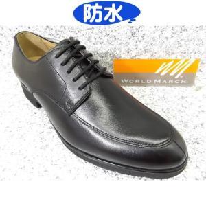 ワールドマーチ WORLD MARCH WM2107 ブラック (48596356)│紳士 24.5cm〜29.0cm|kutuya