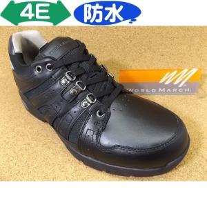 ワールドマーチ WORLD MARCH WM9004-PRIDE ブラック (48596666)│紳士 24.0cm〜28.0cm|kutuya