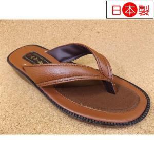 ヤマト YAMATO ヤマトNo.1668/カリプソ 茶│紳士 24.0cm〜27.5cm|kutuya