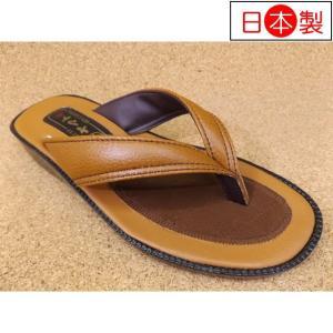 ヤマト YAMATO ヤマトNo.1668/カリプソ 金茶│紳士 24.0cm〜27.5cm|kutuya