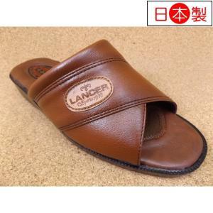 ヤマト YAMATO ヤマトNo.7444/ヘップ 茶│紳士 24.0cm〜27.5cm|kutuya