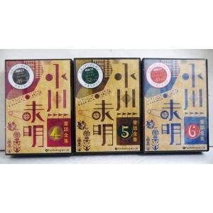 『オーディオブックCD 小川未明童話全集 4・5・6:3巻セット』