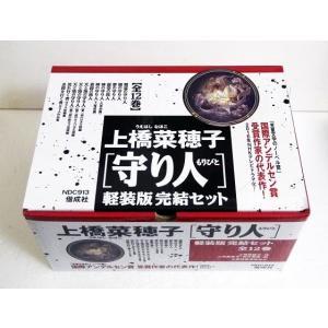 『上橋菜穂子 「守り人」 軽装版完結セット:全12巻』