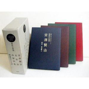 「朗読CD付き名作文学シリーズ 朗読の時間 4巻セット」