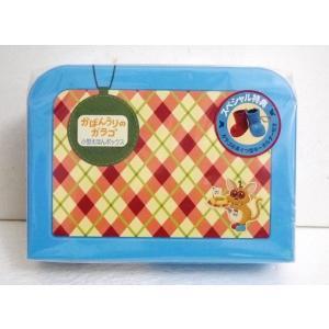 「かばんうりのガラゴ 小型絵本ボックス」  ・『かばんうりのガラゴ』、『うちにかえったガラゴ』の小型...