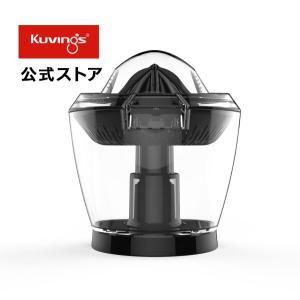 Kuvings クビンス EVO-820専用 シトラススクイーザー 送料無料 ジュース レモン絞り ...