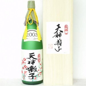 大吟醸 5年熟成酒 天神囃子1800ml (桐箱入)|kuwaharasyoten