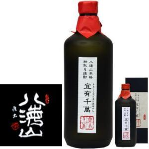 八海山焼酎「宜有千萬」720ml(40%) 新潟の、ブランド八海山が八海山の清酒粕で醸した本格粕取り...