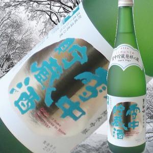 純米吟醸 雪中酒 1.8L|kuwaharasyoten