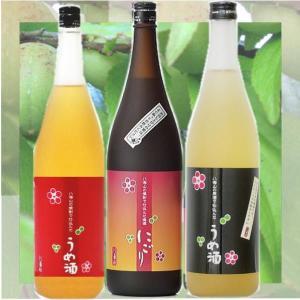 八海山 梅酒 3本セット ギフト箱入(日本酒ベース・焼酎ベース・梅酒にごり)各720ml|kuwaharasyoten