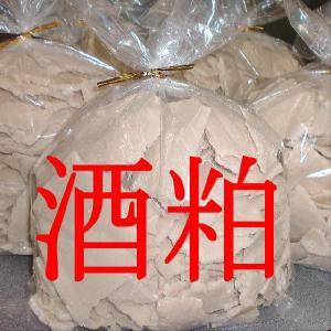 <バラ粕>天神囃子の高級酒の酒粕(甘酒・粕汁などに使うバラ粕)1kg|kuwaharasyoten
