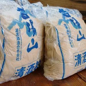 酒粕(漬物などに使う苗場山ねり粕)4kg 7/末頃〜販売地元の蔵元の練粕|kuwaharasyoten