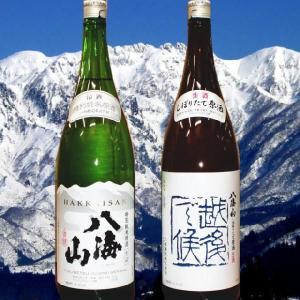 八海山 2本セット(しぼりたて生原酒・2種類)八海山限定1800mlクール便発送|kuwaharasyoten