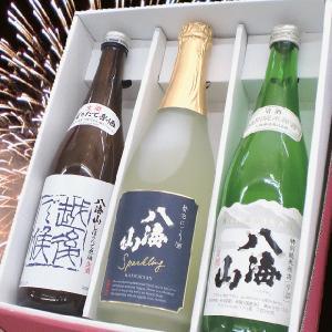 八海山 セット(青越後 限定 特別純米 八海山スパークリングにごり酒)3本箱入 クール便 予約|kuwaharasyoten