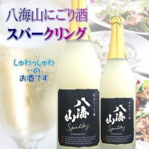 八海山 スパークリング 発泡 にごり酒 2本入ギフトセット(八海山 スパークリング な にごり酒)|kuwaharasyoten