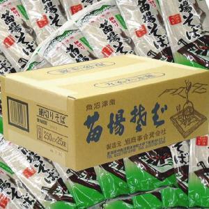 御歳暮 日本蕎麦 蕎麦 へぎそば 美味しいそば 40人前 苗場そば 細切り 200g(20束入)|kuwaharasyoten