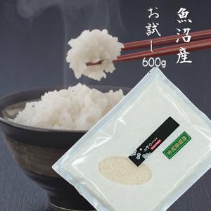新米 30年 魚沼産 コシヒカリ 送料無料 750g 5合 特別栽培米 おいしいお米 お試し セール|kuwaharasyoten