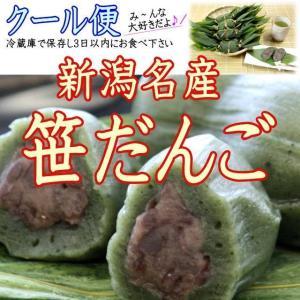 笹だんご 新潟 名産 笹団子 10個入 販売|kuwaharasyoten