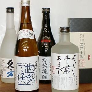 焼酎&日本酒5種類オリジナルセット(八海山焼酎他5本)各720ml kuwaharasyoten