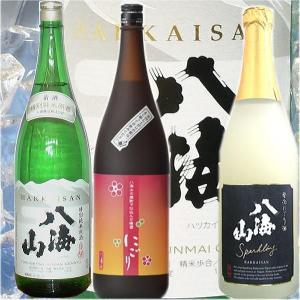 八海山 限定 3本ギフト(特別純米・スパークリング・梅酒にごり)各720mlクール便発送|kuwaharasyoten