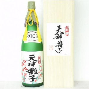 大吟醸 5年熟成酒 天神囃子1800ml (桐箱入) kuwaharasyoten