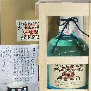 お福正宗 純米大吟醸 氷温生貯蔵 原酒 1800ml(新潟の日本酒)|kuwaharasyoten