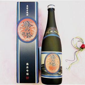 霧の塔・純米吟醸>津南醸造 (1800ml)お燗の部金賞受賞酒|kuwaharasyoten