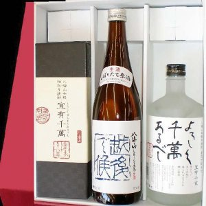 八海山 日本酒 焼酎 限定3種類 ギフト(八海山 青の生原酒・八海山焼酎2種)各720ml|kuwaharasyoten
