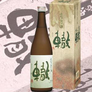 轍 わだち 大吟醸 熟成酒 720ml(朝日酒造 新潟県 )30年 ギフト箱発送箱入|kuwaharasyoten