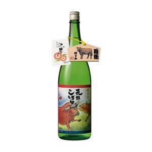 元旦しぼり 日本酒 祝い酒 お年賀 朝日山 がんたんしぼりたて 生原酒 1800ml 発送箱入(1月2日から)|kuwaharasyoten