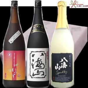 八海山 お酒 ギフト(最高峰 大吟醸 スパークリング 梅酒にごり)各720ml|kuwaharasyoten