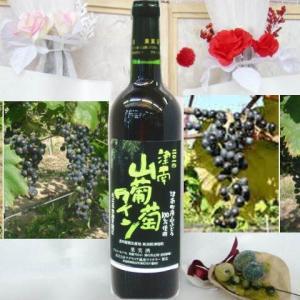ワイン 山葡萄ワイン 720ml(津南産 山ぶどう100%で醸した津南・山葡萄ワイン)2月18日頃入荷|kuwaharasyoten