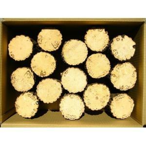栄養値の高い良質のクヌギ・ナラ材です。 直径約6〜8cmと10〜12cmの使いやすいサイズです 長さ...
