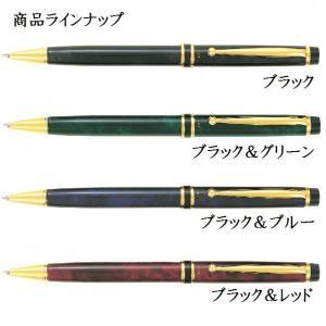 【色入り名入れ可】PILOT(パイロット)油性ボールペン Grance(グランセ)BG-500R|kuwauchi