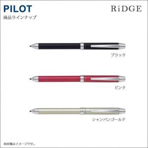 【色入り名入れ可】PILOT(パイロット)3色/多色ボールペン(油性) リッジ:BKTR-3SR-色品番|kuwauchi