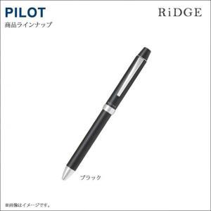 【送料無料】【空彫り名入れ可!】PILOT(パイロット)4色/多色ボールペン(油性) リッジ:BKTR-5SR-B(黒)|kuwauchi