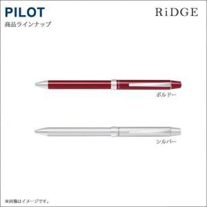 【送料無料】【色入り名入れ可】PILOT(パイロット)4色/多色ボールペン(油性) リッジ:BKTR-5SR-色|kuwauchi